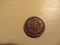 1 Kreuzer 1868 KB MAGYAR KIRÁLYI VÁLTÓ PÉNZ