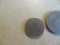 100 Reis 1938 Vargas