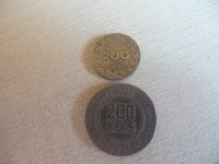 200 Reis 1938