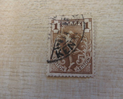 LEPTA Briefmarke Griechenland 1901 - Hermes