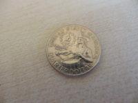 Quarter Dollar 1976 Trommler - Silber