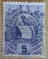 5 Centavos Guatemala 1886