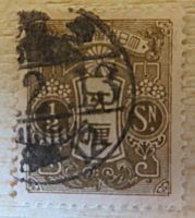 half SEN 1913 Tazawa