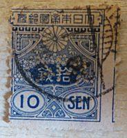 10 SEN 1913 Tazawa perfin