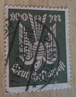 100 Mark 1923 Flugpost Ergänzungswerte - gestempelt