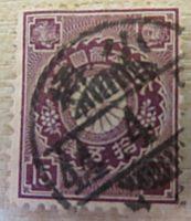 15 SEN 1899