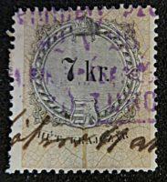 Stempelmarken Ungarn Kaiserzeit -  KRAJCZÁR