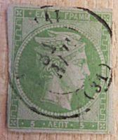 Hermes Kopf geschnitten Griechenland Briefmarken