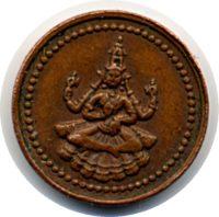 1 Amman Cash 1889-1906 Indien