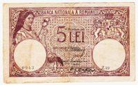 5 Lei 1917 Rumänien Banknote