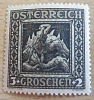 Nibelungen Briefmarken 1926 Österreich  - Nibelungen 3+2 Groschen 1926 Drachentöter