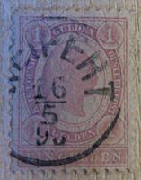 1 Gulden 1891 Kaiser Franz Joseph II