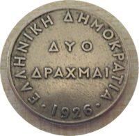 2 Drachmen 1926 Griechenland