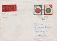 historische Siegel Briefmarken DDR