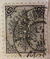 halber Kreuzer Bosnien Herzegowina 1879