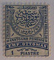 Ostrumelien Briefmarken