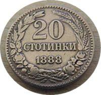 20 Stotínki 1888 Bulgarien