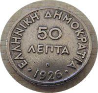 50 Lepta 1926 Griechenland
