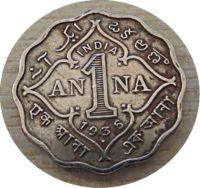 1 Anna 1936  british India