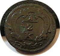1/2 halber Kreuzer 1764 Franz I. Stephan (1745 - 1765)