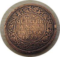 quarter Anna 1877 british India
