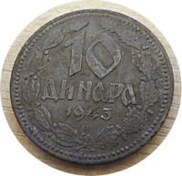 10 Dinara 1943 Serbien unter deutscher Besatzung