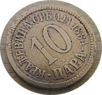 10 Para 1884  Serbien