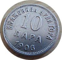 10 Para 1906 Serbien Münzen