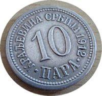 10 Para 1912 Serbien Münzen