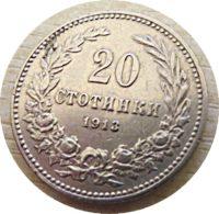 20 Stotinki 1913  Bulgarien Münzen