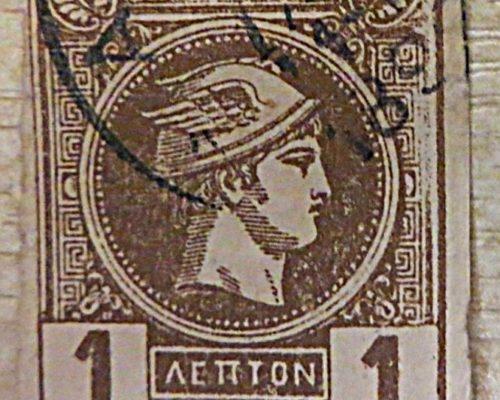 Hermes Kopf 1889 - 1895 Griechenland Briefmarken / Greece stamps