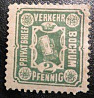 Privat Briefverkehr Bochum - Privatpost Bochum - Privatpost Alt-Deutschland