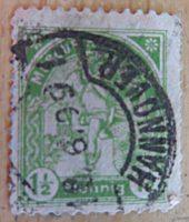 Mercur Privatpost 1,5 Pfennig - Privatpost alt-Deutschland
