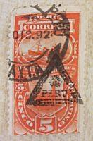 Porto Marken Peru 1883 mit Grill Waffeleinpressung Peru