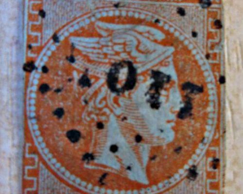 10 Lepta 1863 Briefmarke Griechenland mit Kontrollnummer