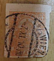 2 Filler 1900 Zeitungsmarke Ungarn