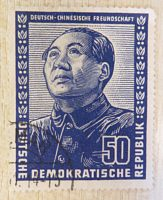 50 Pfennig  deutsch-chinesische Freundschaft DDR Briefmarken 1951