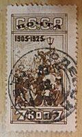 7 Kopeken 1925  - 20. Jahrestag der Revolution von 1905 Sowjetunion  Briefmarken