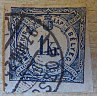 1 Kreuzer 1868 Zeitungsstempelmarke Ungarn - Magy.Kir Lap Belyeg Marke