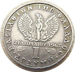 1 Drachme 1973 Revolution 21. April 1967 Griechenland Münzen greek coins