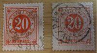 Schweden Briefmarken 1873 / 1877