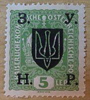 5 Heller Österreich Westukraine 1916
