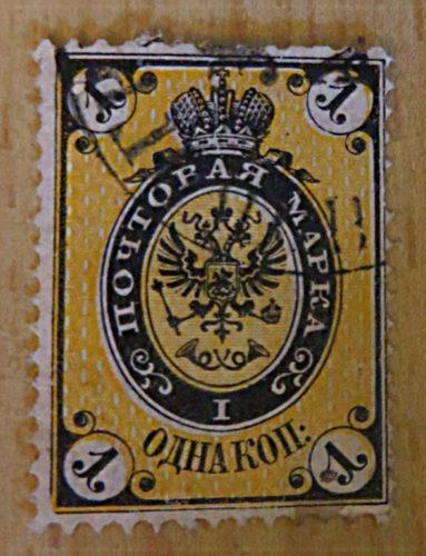1 Kopeke schwarz / gelb 186