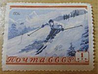 1 Rubel 1954 Schiefahrer Sowjetunion Briefmarken Rußland / Sowjetunion