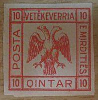 Miriditische Republik - Albanien 10 Qintar